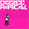 Dizzee Rascal &#8211; Maths &#038; English